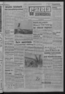 Gazeta Zielonogórska : organ KW Polskiej Zjednoczonej Partii Robotniczej R. XIV Nr 181 (2 sierpnia 1965). - Wyd. A
