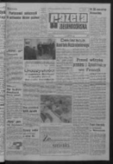 Gazeta Zielonogórska : organ KW Polskiej Zjednoczonej Partii Robotniczej R. XIV Nr 185 (6 sierpnia 1965). - Wyd. A