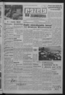 Gazeta Zielonogórska : organ KW Polskiej Zjednoczonej Partii Robotniczej R. XIV Nr 187 (9 sierpnia 1965). - Wyd. A