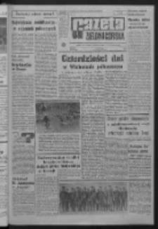Gazeta Zielonogórska : organ KW Polskiej Zjednoczonej Partii Robotniczej R. XIV Nr 190 (12 sierpnia 1965). - Wyd. A