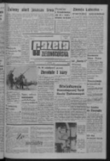 Gazeta Zielonogórska : organ KW Polskiej Zjednoczonej Partii Robotniczej R. XIV Nr 197 (20 sierpnia 1965). - Wyd. A