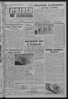 Gazeta Zielonogórska : organ KW Polskiej Zjednoczonej Partii Robotniczej R. XIV Nr 199 (23 sierpnia 1965). - Wyd. A