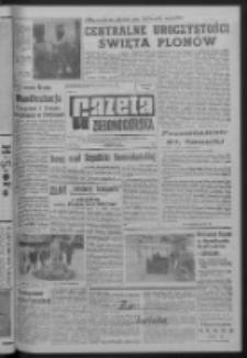 Gazeta Zielonogórska : organ KW Polskiej Zjednoczonej Partii Robotniczej R. XIV Nr 211 (6 września 1965). - Wyd. A