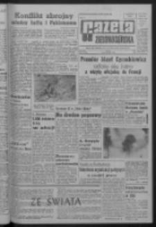 Gazeta Zielonogórska : organ KW Polskiej Zjednoczonej Partii Robotniczej R. XIV Nr 213 (8 września 1965). - Wyd. A