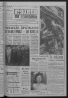 Gazeta Zielonogórska : organ KW Polskiej Zjednoczonej Partii Robotniczej R. XIV Nr 216 (11/12 września 1965). - Wyd. A