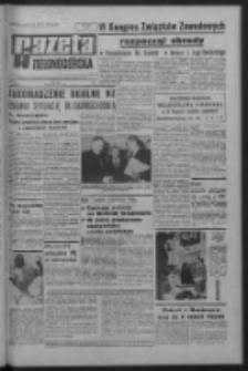 Gazeta Zielonogórska : organ KW Polskiej Zjednoczonej Partii Robotniczej R. XVI Nr 145 (20 czerwca 1967). - Wyd. A