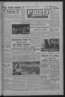 Gazeta Zielonogórska : organ KW Polskiej Zjednoczonej Partii Robotniczej R. XVI Nr 146 (21 czerwca 1967). - Wyd. A