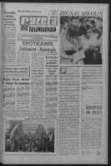 Gazeta Zielonogórska : organ KW Polskiej Zjednoczonej Partii Robotniczej R. XVI Nr 149 (24/25 czerwca 1967). - Wyd. A
