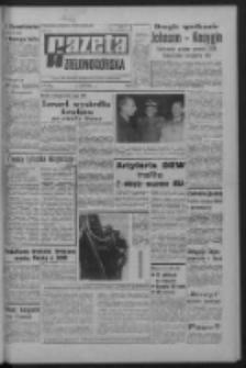 Gazeta Zielonogórska : organ KW Polskiej Zjednoczonej Partii Robotniczej R. XVI Nr 151 (27 czerwca 1967). - Wyd. A
