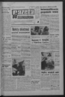 Gazeta Zielonogórska : organ KW Polskiej Zjednoczonej Partii Robotniczej R. XVI Nr 153 (29 czerwca 1967). - Wyd. A