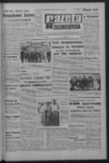 Gazeta Zielonogórska : organ KW Polskiej Zjednoczonej Partii Robotniczej R. XVI Nr 154 (30 czerwca 1967). - Wyd. A