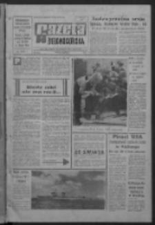 Gazeta Zielonogórska : organ KW Polskiej Zjednoczonej Partii Robotniczej R. XVI Nr 155 (1/2 lipca 1967). - Wyd. A