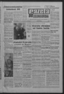 Gazeta Zielonogórska : organ KW Polskiej Zjednoczonej Partii Robotniczej R. XVI Nr 156 (3 lipca 1967). - Wyd. A