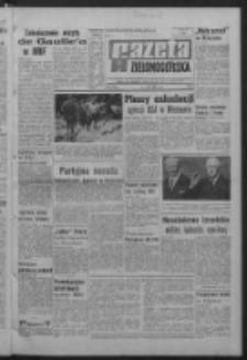 Gazeta Zielonogórska : organ KW Polskiej Zjednoczonej Partii Robotniczej R. XVI Nr 166 (14 lipca 1967). - Wyd. A