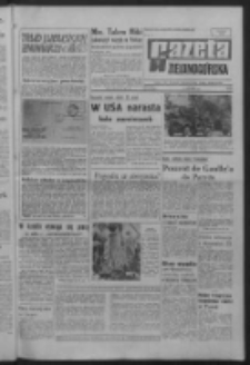 Gazeta Zielonogórska : organ KW Polskiej Zjednoczonej Partii Robotniczej R. XVI Nr 178 (28 lipca 1967). - Wyd. A
