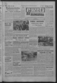 Gazeta Zielonogórska : organ KW Polskiej Zjednoczonej Partii Robotniczej R. XVI Nr 181 (1 sierpnia 1967). - Wyd. A