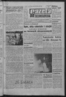 Gazeta Zielonogórska : organ KW Polskiej Zjednoczonej Partii Robotniczej R. XVI Nr 187 (8 sierpnia 1967). - Wyd. A