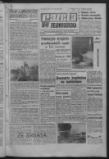 Gazeta Zielonogórska : organ KW Polskiej Zjednoczonej Partii Robotniczej R. XVI Nr 190 (11 sierpnia 1967). - Wyd. A