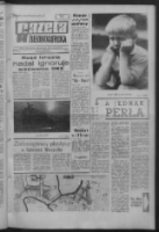 Gazeta Zielonogórska : organ KW Polskiej Zjednoczonej Partii Robotniczej R. XVI Nr 191 (12/13 sierpnia 1967). - Wyd. A