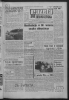 Gazeta Zielonogórska : organ KW Polskiej Zjednoczonej Partii Robotniczej R. XVI Nr 192 (14 sierpnia 1967). - Wyd. A