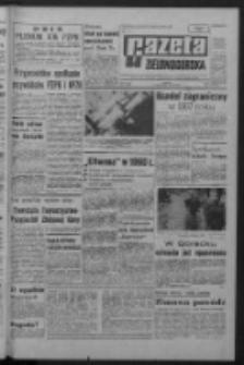 Gazeta Zielonogórska : organ KW Polskiej Zjednoczonej Partii Robotniczej R. XVII Nr 13 (16 stycznia 1968). - Wyd. A