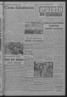 Gazeta Zielonogórska : organ KW Polskiej Zjednoczonej Partii Robotniczej R. XIII Nr 10 (13 stycznia 1964). - Wyd. A