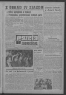 Gazeta Zielonogórska : organ KW Polskiej Zjednoczonej Partii Robotniczej R. XIII Nr 144 (18 czerwca 1964). - Wyd. A