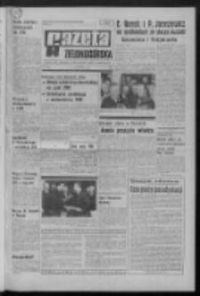Gazeta Zielonogórska : organ KW Polskiej Zjednoczonej Partii Robotniczej R. XX Nr 21 (26 stycznia 1971). - Wyd. A