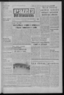 Gazeta Zielonogórska : organ KW Polskiej Zjednoczonej Partii Robotniczej R. XX Nr 60 (12 marca 1971). - Wyd. A
