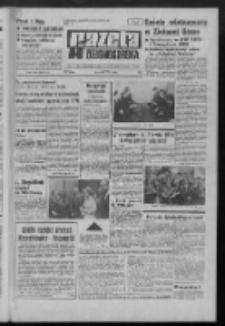 Gazeta Zielonogórska : organ KW Polskiej Zjednoczonej Partii Robotniczej R. XX Nr 95 (23 kwietnia 1971). - Wyd. A