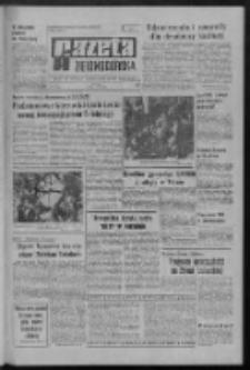 Gazeta Zielonogórska : organ KW Polskiej Zjednoczonej Partii Robotniczej R. XX Nr 116 (18 maja 1971). - Wyd. A