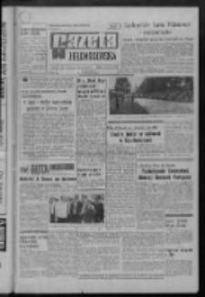 Gazeta Zielonogórska : organ KW Polskiej Zjednoczonej Partii Robotniczej R. XX Nr 151 (28 czerwca 1971). - Wyd. A