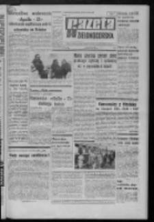 Gazeta Zielonogórska : organ KW Polskiej Zjednoczonej Partii Robotniczej R. XX Nr 187 (9 sierpnia 1971). - Wyd. A