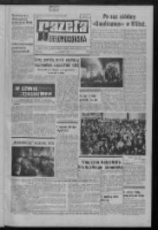 Gazeta Zielonogórska : organ KW Polskiej Zjednoczonej Partii Robotniczej R. XX Nr 235 (4 października 1971). - Wyd.
