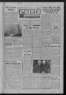 Gazeta Zielonogórska : organ KW Polskiej Zjednoczonej Partii Robotniczej R. XX Nr 238 (7 października 1971). - Wyd. A