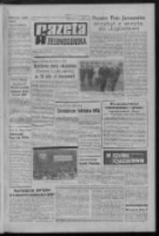 Gazeta Zielonogórska : organ KW Polskiej Zjednoczonej Partii Robotniczej R. XX Nr 251 (22 października 1971). - Wyd. A