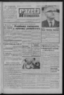 Gazeta Zielonogórska : organ KW Polskiej Zjednoczonej Partii Robotniczej R. XX Nr 256 (28 października 1971). - Wyd. A