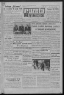 Gazeta Zielonogórska : organ KW Polskiej Zjednoczonej Partii Robotniczej R. XX Nr 266 (9 listopada 1971). - Wyd. A