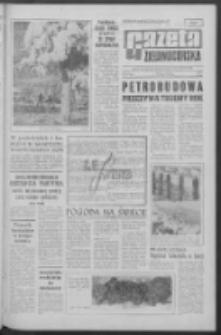Gazeta Zielonogórska : [niedziela] : organ KW Polskiej Zjednoczonej Partii Robotniczej R. XII Nr 28 (2/3 lutego 1963). - [Wyd. A]