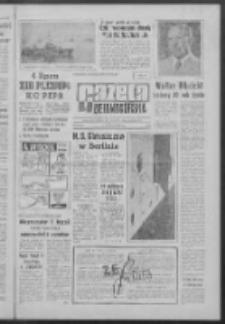 Gazeta Zielonogórska : [niedziela] : organ KW Polskiej Zjednoczonej Partii Robotniczej R. XII Nr 153 (29/30 czerwca 1963). - [Wyd. A]