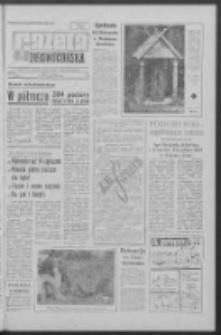 Gazeta Zielonogórska : [niedziela] : organ KW Polskiej Zjednoczonej Partii Robotniczej R. XII Nr 188 (10/11 sierpnia 1963). - [Wyd. A]