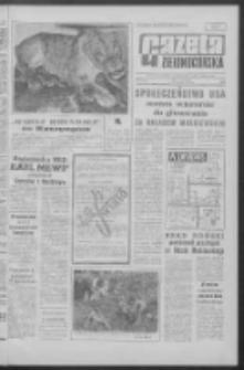 Gazeta Zielonogórska : [niedziela] : organ KW Polskiej Zjednoczonej Partii Robotniczej R. XII Nr 194 (17/18 sierpnia 1963). - [Wyd. A]