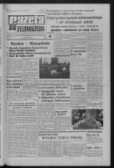 Gazeta Zielonogórska : organ KW Polskiej Zjednoczonej Partii Robotniczej R. XXII Nr 21 (25 stycznia 1973). - Wyd. A