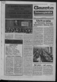 Gazeta Zielonogórska : organ KW Polskiej Zjednoczonej Partii Robotniczej R. XXII Nr 87 (12 kwietnia 1973). - Wyd. A