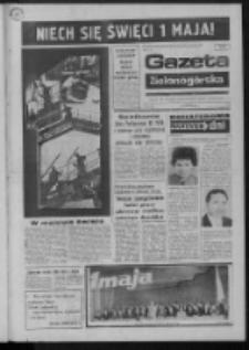 Gazeta Zielonogórska : organ KW Polskiej Zjednoczonej Partii Robotniczej R. XXII Nr 102 (1 maja 1973). - Wyd. A