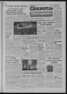 Gazeta Zielonogórska : organ KW Polskiej Zjednoczonej Partii Robotniczej R. XXII Nr 140 (14 czerwca 1973). - Wyd. A