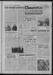 Gazeta Zielonogórska : organ KW Polskiej Zjednoczonej Partii Robotniczej R. XXII Nr 152 (28 czerwca 1973). - Wyd. A