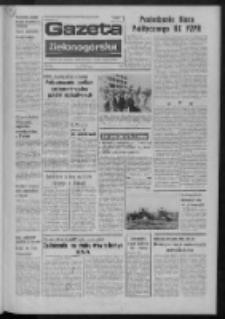 Gazeta Zielonogórska : organ KW Polskiej Zjednoczonej Partii Robotniczej R. XXII Nr 163 (11 lipca 1973). - Wyd. A