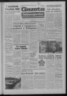 Gazeta Zielonogórska : organ KW Polskiej Zjednoczonej Partii Robotniczej R. XXII Nr 183 (3 sierpnia 1973). - Wyd. A