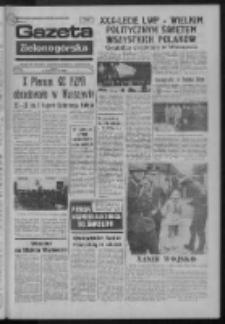 Gazeta Zielonogórska : organ KW Polskiej Zjednoczonej Partii Robotniczej R. XXII Nr 243 (12 października 1973). - Wyd. A